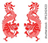 red twins china dragon vector... | Shutterstock .eps vector #591242423