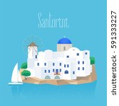 santorini island vector... | Shutterstock .eps vector #591333227