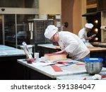 vienna  austria   february 17 ... | Shutterstock . vector #591384047