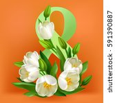 8 march. happy mother's day.... | Shutterstock .eps vector #591390887