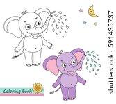 zodiac sign aquarius. vector... | Shutterstock .eps vector #591435737