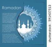 background of ramadan kareem  | Shutterstock .eps vector #591437513