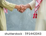 arab muslim business man... | Shutterstock . vector #591442043