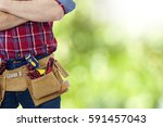 builder with the belt of tools... | Shutterstock . vector #591457043