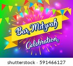 bar mitzvah party invitation ... | Shutterstock .eps vector #591466127