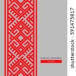 slavic red and belarusian... | Shutterstock .eps vector #591475817