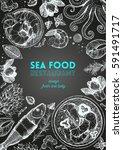 vintage seafood frame vector... | Shutterstock .eps vector #591491717
