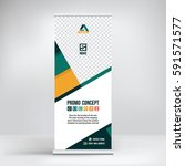 banner roll up vector  green... | Shutterstock .eps vector #591571577
