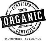 certified organic food stamp... | Shutterstock .eps vector #591607403
