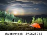 carpathian hiking tourists with ... | Shutterstock . vector #591625763