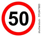 speed limit traffic sign 50 ... | Shutterstock .eps vector #591847883