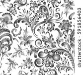 doodle paisley seamless pattern.... | Shutterstock .eps vector #591856403