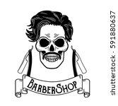 vector barbershop emblem ... | Shutterstock .eps vector #591880637