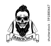 vector barbershop emblem ... | Shutterstock .eps vector #591880667