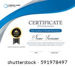 vector certificate template | Shutterstock .eps vector #591978497