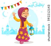 vector illustration of happy... | Shutterstock .eps vector #592212143