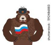 bear in fur hat isolated. wild... | Shutterstock .eps vector #592486883