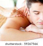close up of an attractive man... | Shutterstock . vector #59267566