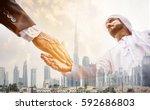 double exposure of two business ... | Shutterstock . vector #592686803