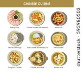 chinese cuisine traditional... | Shutterstock .eps vector #592980503