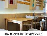 interior   Shutterstock . vector #592990247