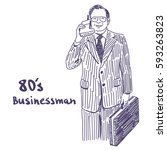 80's businessman with huge... | Shutterstock .eps vector #593263823