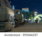 moscow  russia   may 5  2016 ... | Shutterstock . vector #593366237
