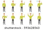 caucasian businessman pointing... | Shutterstock .eps vector #593628563