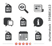 sale price tag icons. discount... | Shutterstock .eps vector #593881613