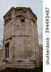 Small photo of The Roman Agora (Romaiki Agora) & the Tower of the Winds, Plaka, Athens, Greece
