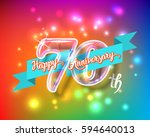 happy 70th anniversary. glass... | Shutterstock .eps vector #594640013