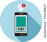 mobile cupon  bar code | Shutterstock .eps vector #594730817