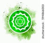 anahata chakra symbol | Shutterstock . vector #594866003