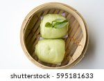 chinese steamed buns steamed... | Shutterstock . vector #595181633