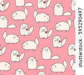 doodles cute seamless pattern.... | Shutterstock .eps vector #595290497