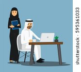freelance developer  arabian or ... | Shutterstock .eps vector #595361033