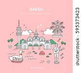 daegu line layer set | Shutterstock .eps vector #595373423