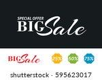 sale banner template design.... | Shutterstock .eps vector #595623017
