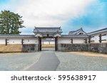 Scenery Of The Odawara Castle...