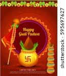 vector illustration of gudi... | Shutterstock .eps vector #595697627