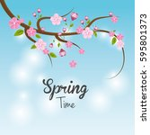 Beautiful Spring Tree Icon
