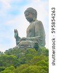 Big Buddha Closeup Statue  Hon...
