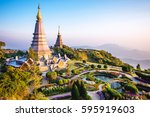 Doi Inthanon Landmark Twin...