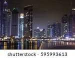 dubai night | Shutterstock . vector #595993613