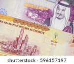 saudi arabia currency 5 and 10... | Shutterstock . vector #596157197