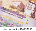 saudi arabia currency 5 and 10... | Shutterstock . vector #596157233