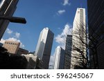 buildings with blue sky | Shutterstock . vector #596245067