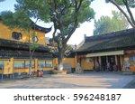 suzhou china   november 3  2016 ... | Shutterstock . vector #596248187