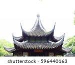 Xiyuan Temple Pagoda Roof Top ...