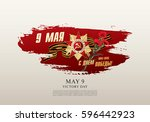 may 9 victory day. translation... | Shutterstock .eps vector #596442923